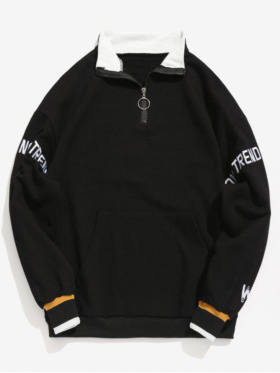 trendy Stripe Trim Letter Embroidery Half Zip Sweatshirt - BLACK L