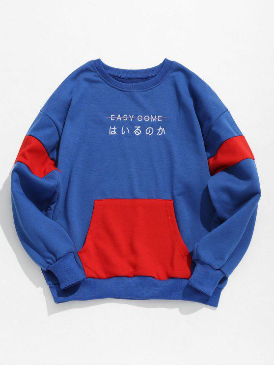 fashion Kangaroo Pocket Color Block Letter Embroidery Sweatshirt - BLUE M