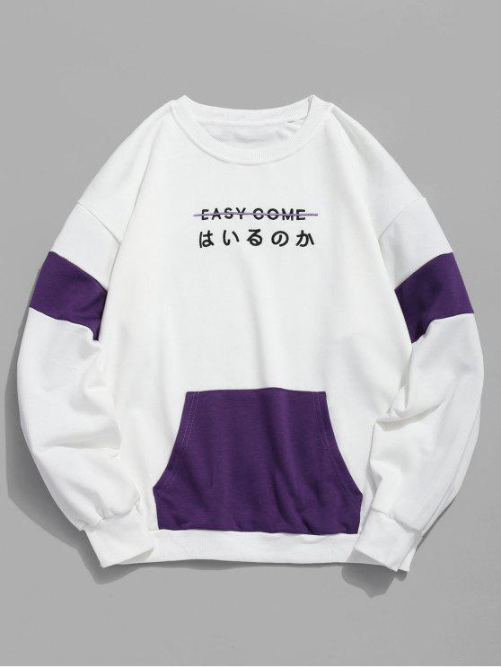 womens Kangaroo Pocket Color Block Letter Embroidery Sweatshirt - WHITE L