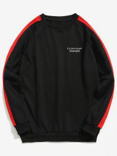 Stripe Contrast Raglan Sleeves Back Graphic Sweatshirt - Black Xl