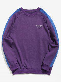 Streifen Kontrast Raglan Ärmel Zurück Grafik Sweatshirt - Lila L