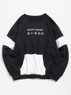 Kangaroo Pocket Color Block Letter Embroidery Sweatshirt - Black L
