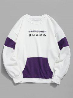 Kangaroo Pocket Color Block Letter Embroidery Sweatshirt - White S