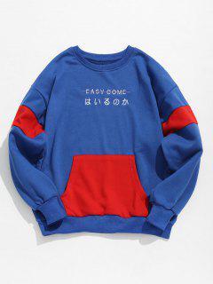 Kangaroo Pocket Color Block Letter Embroidery Sweatshirt - Blue Xl