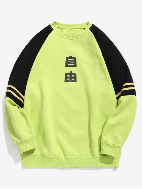 Sweat-shirt Caractère Chinois Contrasté en Laine - Vert Thé XL Mobile
