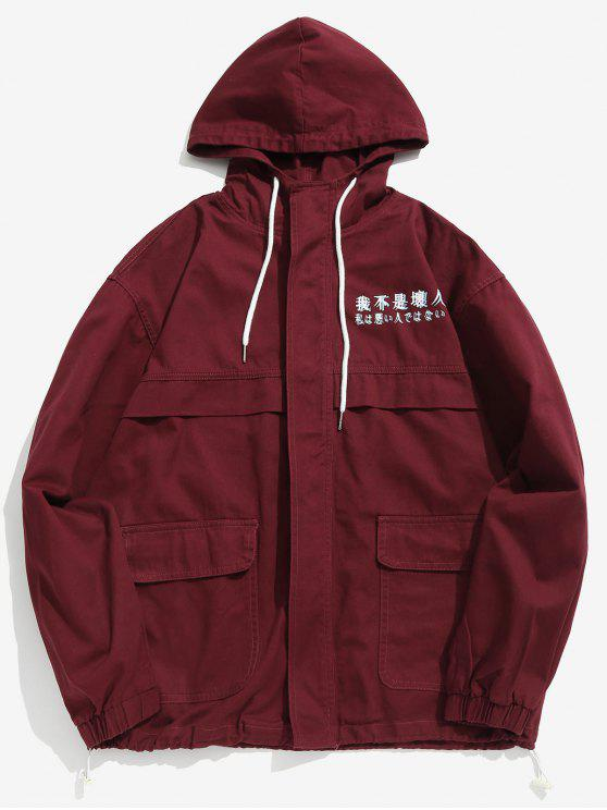 sale Chinese Character Pockets Jacket - RED WINE L