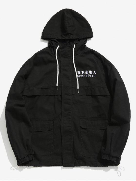 hot Chinese Character Pockets Jacket - BLACK XL