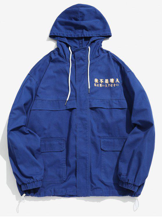 shops Chinese Character Pockets Jacket - BLUE L