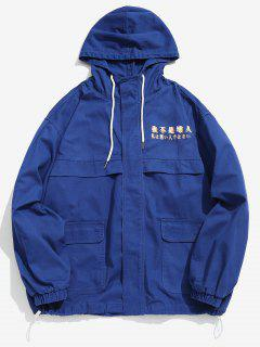 Chinese Character Pockets Jacket - Blue L