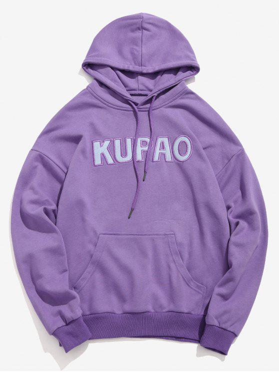 outfit Front Pocket Letter Embroidery Hoodie - TYRIAN PURPLE M