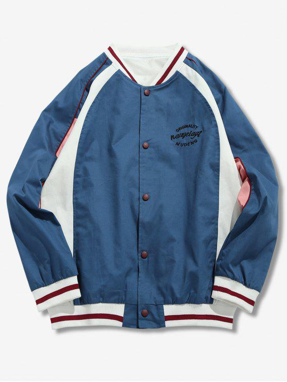 ladies Hit Color Embroidery Jacket - SILK BLUE M