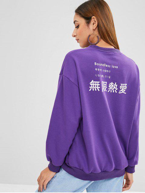 outfit Drop Shoulder Graphic Sweatshirt - VIOLET ONE SIZE Mobile