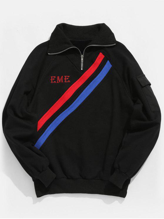 fashion Colorful Stripes Half Zip Collar Sweatshirt - BLACK M