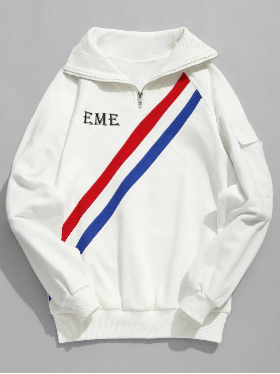 Sweat à col zippé à rayures colorées - Blanc 2XL