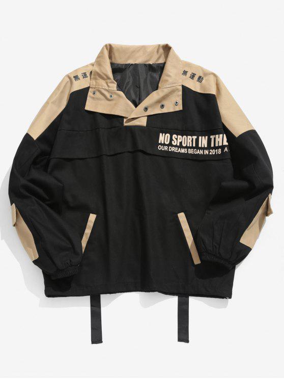 fashion Color Block Multi Pockets Embellished Coat - BLACK 2XL