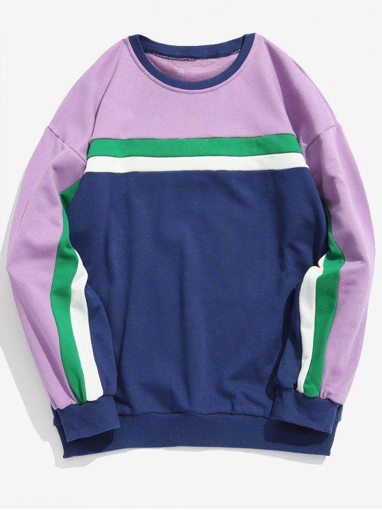 Sudadera Casual Color Block Stripe - Color de malva XL