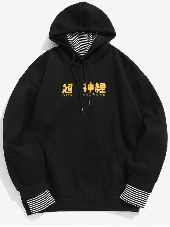 women's Cowl Neck Chinese Character Fleece Hoodie - BLACK XL