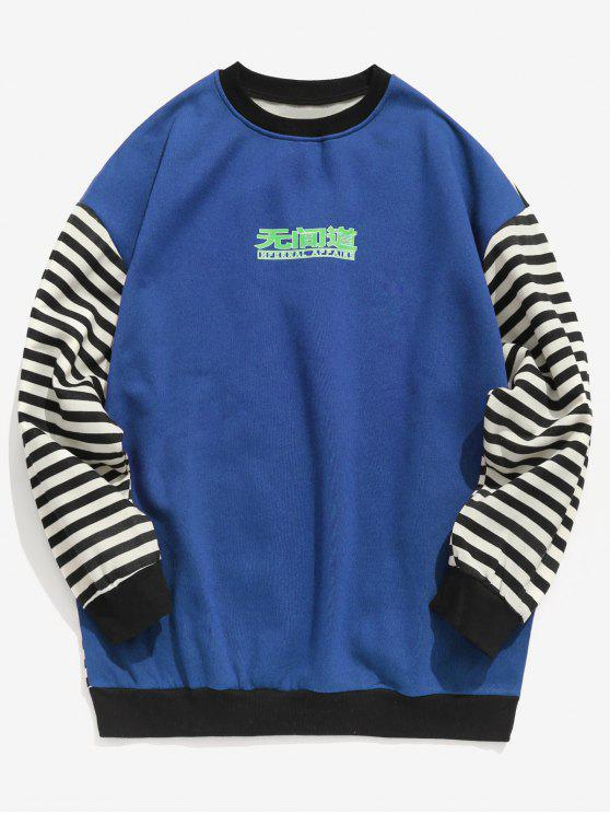 Gestreiftes Patch Fleece Sweatshirt - Blau L