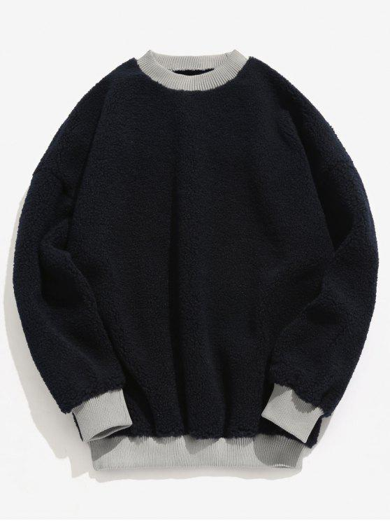 best Elastic Trim Letter Fluffy Sweatshirt - BLACK L