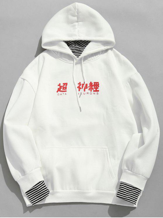 Cowl Neck chinesischen Charakter Fleece Hoodie - Weiß L