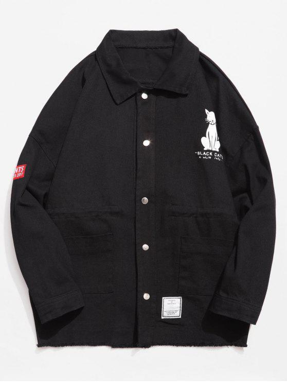 Veste boutonnée à motif animalier - Noir S