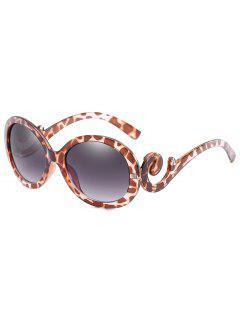 Stylish Oval Frame Anti Fatigue Sunglasses - Leopard