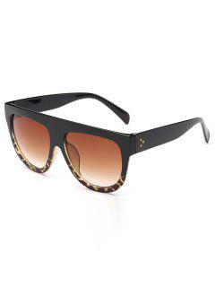 Novelty Oversized Frame  Driving Sunglasses - Leopard