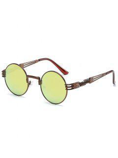 Vintage Metal Frame Flat Lens Round Sunglasses - Sun Yellow