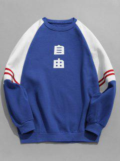 Chinese Character Contrast Fleece Sweatshirt - Blue L