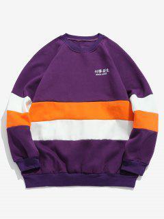 Embroidery Raglan Sleeve Color Block Sweatshirt - Purple L