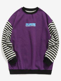 Striped Patch Fleece Sweatshirt - Purple M