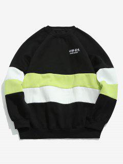 Sweat-shirt Brodé En Blocs De Couleurs à Manches Raglan - Noir L