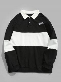 Sweat-shirt Avec Boutons En Haut Du Personnage Chinois Contrasté - Noir M