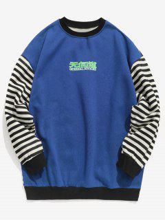 Striped Patch Fleece Sweatshirt - Blue L