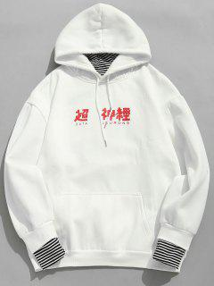 Cowl Neck Chinese Character Fleece Hoodie - White M