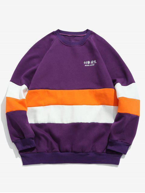 ladies Embroidery Raglan Sleeve Color Block Sweatshirt - PURPLE XL Mobile