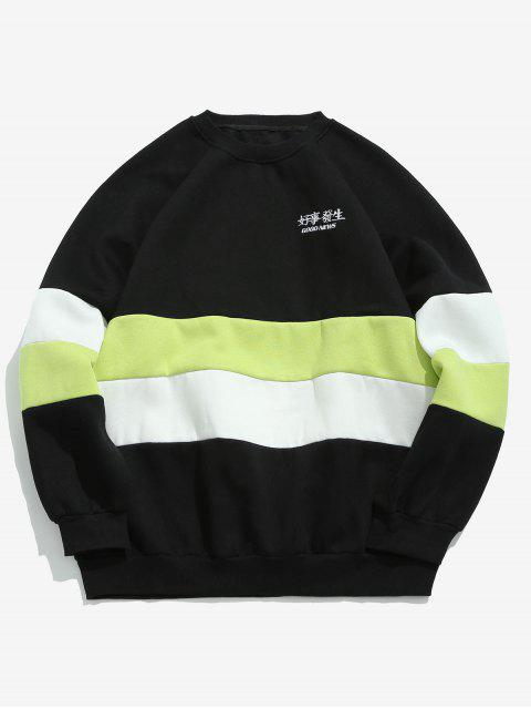 outfits Embroidery Raglan Sleeve Color Block Sweatshirt - BLACK L Mobile