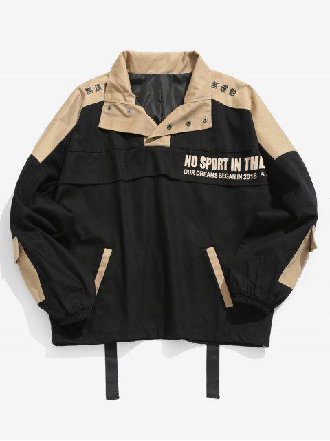 fashion Color Block Multi Pockets Embellished Coat - BLACK 2XL Mobile