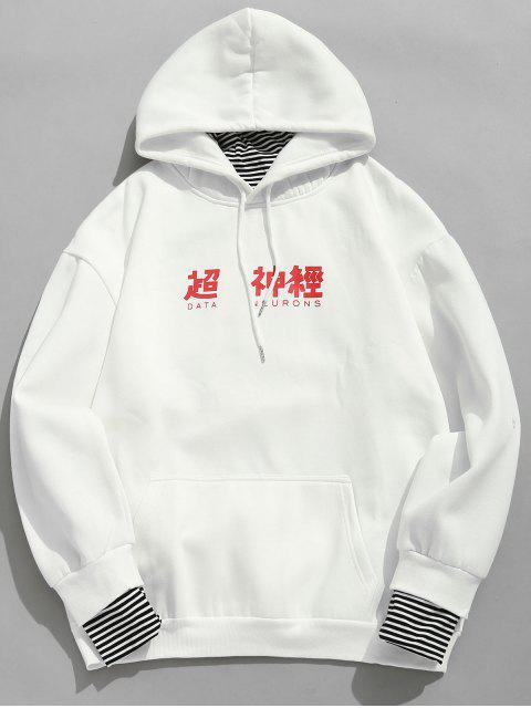 Cowl Neck chinesischen Charakter Fleece Hoodie - Weiß L Mobile