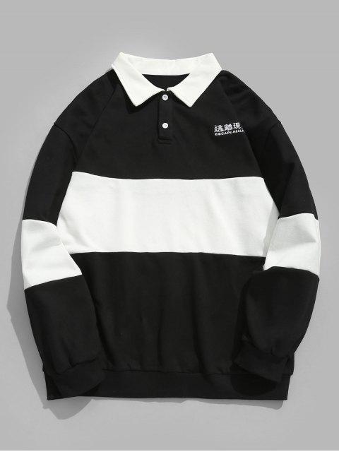 Kontrast-chinesisches Zeichen-Spitzenknopf-Sweatshirt - Schwarz L Mobile