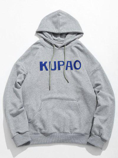 Front Pocket Letter Embroidery Hoodie