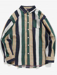 قميص جيب مخطط عمودي مقلوب - متوسطة البحر الخضراء M