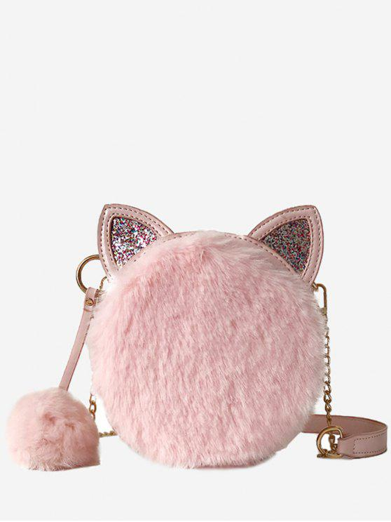 28% OFF  2019 Cat Shape Faux Fur Crossbody Bag In LIGHT PINK  3d056909925c5