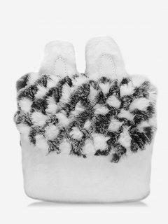 Animal Shape Faux Fur Crossbody Bag - White