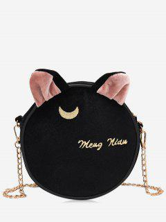 Cat Shape Letter Print Crossbody Bag - Black