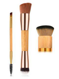 Multifunctional 3 Pcs Bamboo Handles Double Ended Makeup Brush Set - Cinnamon