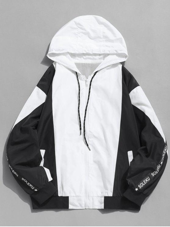 Veste à capuche imprimée Zip Fly Cat - Noir 2XL