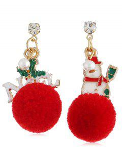 Christmas Snowman Fuzzy Ball Party Earrings - Multi