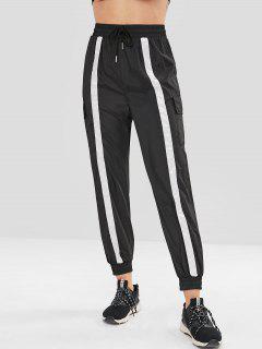 Contrast Drawstring Windbreaker Jogger Pants - Black M