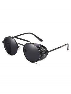 Stylish Crossbar Metal Frame Round Sunglasses - Black